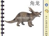 供应定制动植物模型恐龙