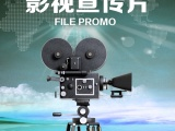 太原汉亚科技宣传片制作,太原广告片制作,太原制作公司