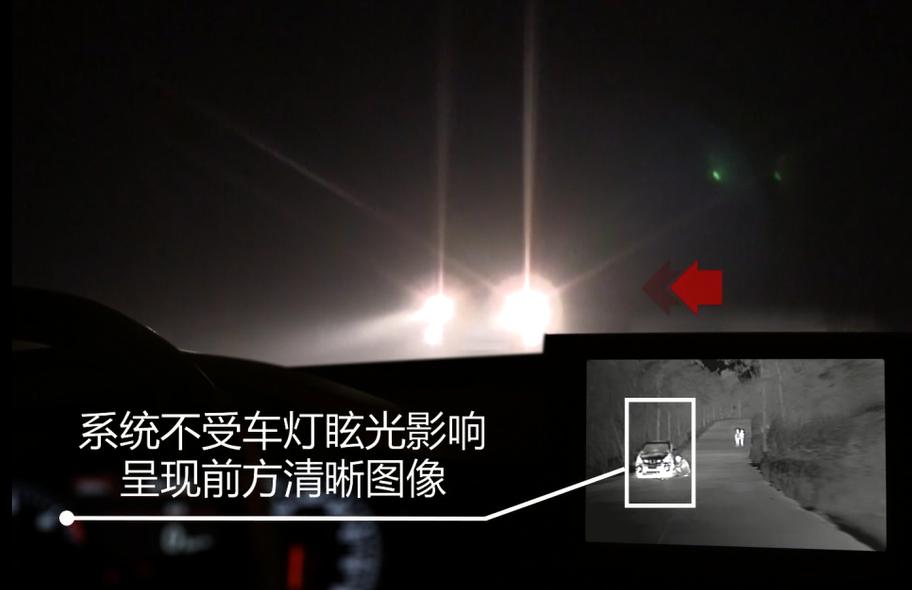宝马 奔驰 奥迪 高端车专用夜视仪 去强光 防全黑 透雾雪