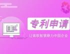 重庆商标专利注册,重庆专业代办商标注册专利申报多少钱