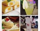 潮州奶茶店加盟 1-2 人操作 5平米立店 3个月回本