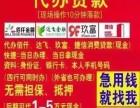 郑州二七iPhone7pius手机分期按揭在哪里可以办理