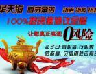 进口货物清关 海外-香港-全球 上门取件