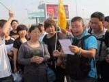 北京当地团 北京一日游 北京多日游 北京包车游