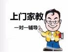 长宁家教,小升初,预初,中考语文,数学,英语家教