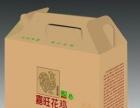 海南银行手提袋印刷 贵妃芒纸箱 三亚水仙芒纸箱