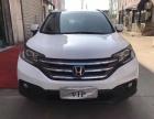 东风本田CR-V抵押车抵押车出售
