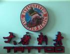 庆阳市西峰区纹身 大唐刺青工作室