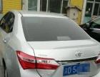 丰田卡罗拉2014款 卡罗拉 1.6 无级 GL-i 首付1.5