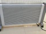 心科暖牛碳纤维电暖器