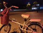 捷安特女式山地休闲变速自行车