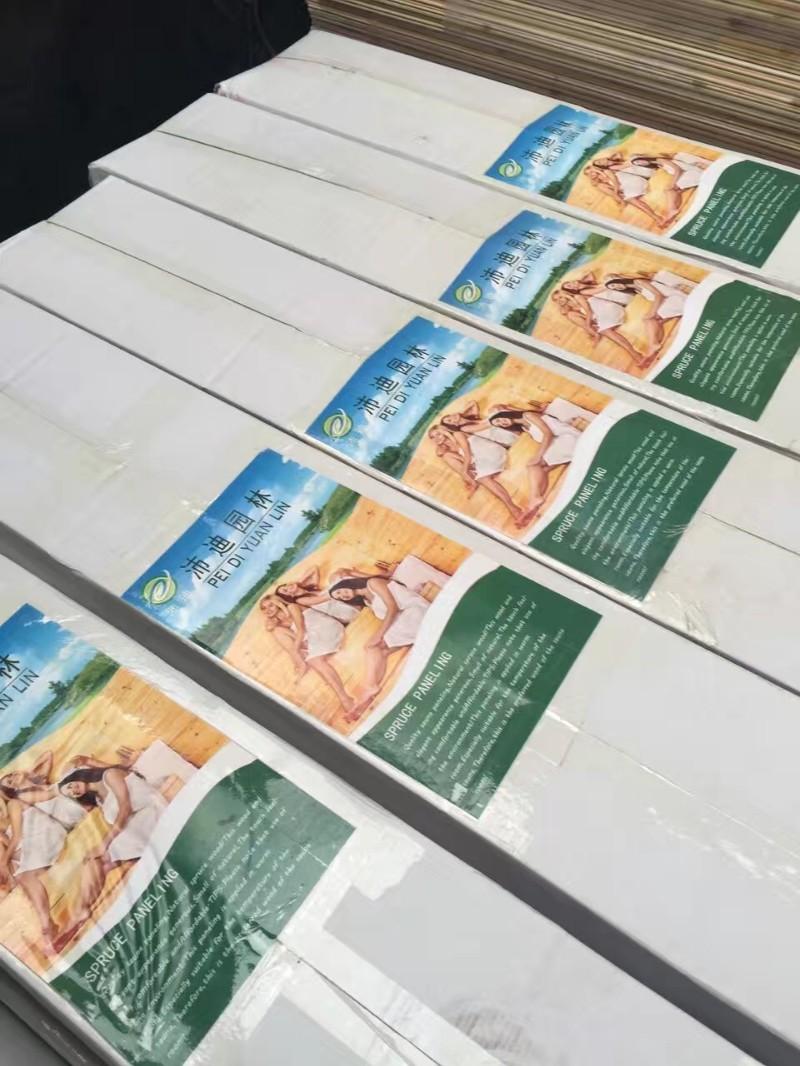 柳州桑拿板材料批发柳州免漆桑拿板柳州实木扣板价格