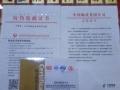 中国梦56个民族纯金银邮票典藏