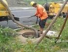 桂林市秀峰区化粪池抽粪 秀峰区管道高压清洗马桶疏通