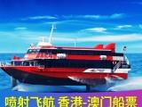 港珠澳 廣州 深圳到香港機場坐船方便嗎