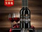 外国进口红酒代理
