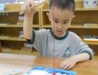 跨世纪教育九寨沟地震捐款10万,幼教界集体点赞