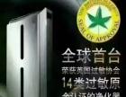 浙江宁波地区安利纽崔莱雅姿净水器空气净化器皇后锅送货服务
