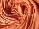厂家直销-供应纬编面料/涤氨纶针织面料/单面汗布