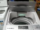 出售95成新威力五公斤全自动洗衣机600元,包送货