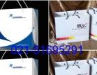 专业印刷高档立体贺卡彩色画册礼品盒印刷
