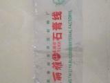 石膏线包装膜 石膏线热收缩膜  根据客户