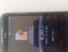 出售自用HTC G8(野火)移动版手机一部