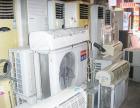 诚信二手空调回收值得信赖二手空调回收招商