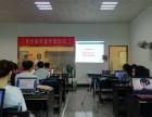 2018湖南Java培训学校,Java高效学习方法