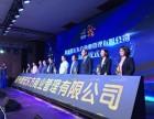 杭州本地专业启动道具租赁公司开幕启动仪式道具流沙启动道具出租