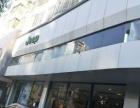 出租红花岗海尔大道繁华地段4S店展厅160万/年