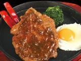 猪扒(生料)速冻调理包方便食品便捷餐厅快餐**170g