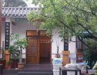 (同城)秀兰饭店附近宅院私房菜转让