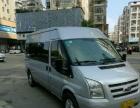 福特豪华商务15座和东风9座商务车特价出租