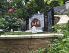 罗浮山公墓-5A景区内的墓园