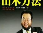日本留学,先学日语!这里学习很有趣