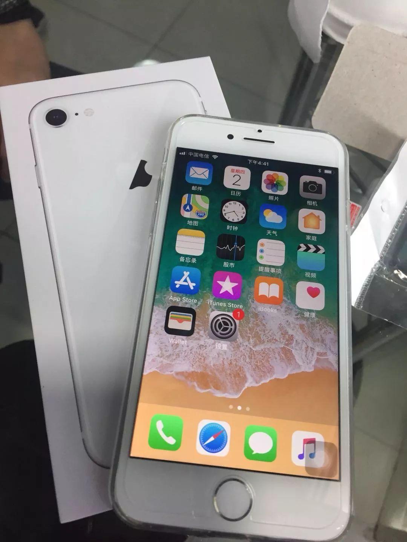 贵阳手机分期付款(实体店)0首付分期苹果8