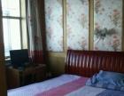 日租房200 3室 1厅