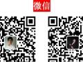 掌上明珠教育机构幼小衔接/家庭托管/辅导补习/中国象棋