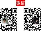 掌上明珠教育机构中国象棋培训班——暑假班招生火热报名