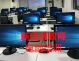 南联高级办公文秘班电脑培训OFFICE课程培训