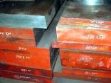 天津进口模具钢材,dc53模具钢材,模具钢材制造