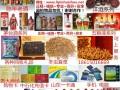 购物卡回收:各大商场购物卡 山东一卡通 各种充值卡 加油卡