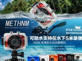 1080P户外运动防水潜水摄像机/行车记录仪/送防水外壳