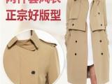 2014春季女式风衣新款韩国代购时尚帅气两件套马甲外套风衣女三穿