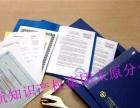 商标注册,版权保护,专利申请,ISO体系