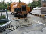 市北清淤工程-管道堵水24小时服务