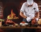 福州餐饮创业好项目刘福记烤鸭,好吃到怀疑人生!