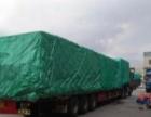 路易达物流一专业调度(唐山)发往全国回程车、返程车