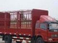 货车4.2米6.8米9.6米13米17.5米出租